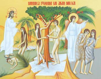 Duminica Izgonirii lui Adam din Rai sau a iertării – 18 februarie 2018