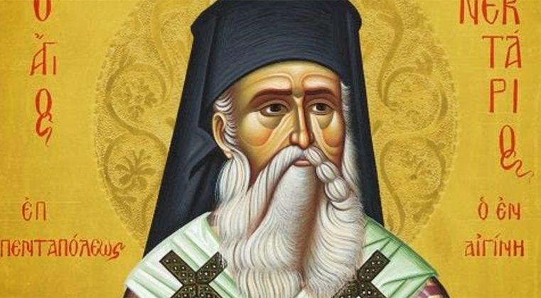 Despre pocăință | Sfântul Nectarie din Eghina