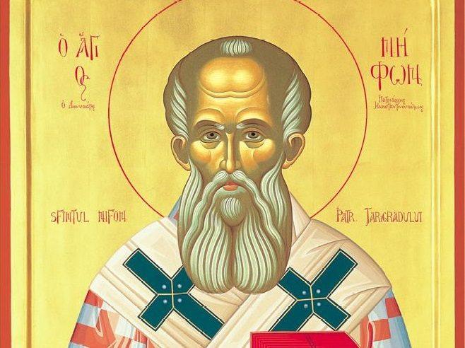 Sfaturile Sfântului Nifon către fiul său duhovnicesc, Sfântul Neagoe Basarab, domnitorul Țării Românești