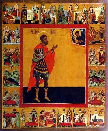 Sinaxar 15 Septembrie    În această lună, în ziua a cincisprezecea, pomenirea pătimirii Sfântului Marelui Mucenic Nichita Gotul.