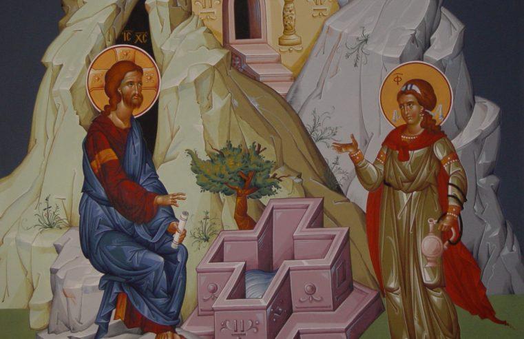 Duminica Samarinencii – 26 mai 2019 | Dumnezeiasca Liturghie – orele 09.30 (sala Don Bassani)