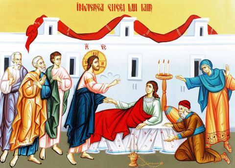 Duminica a 24-a după Rusalii – 27 octombrie 2019 | Cuviosul Dimitrie cel Nou – Dumnezeiasca Liturghie (9.30 – Sala Don Bassani)